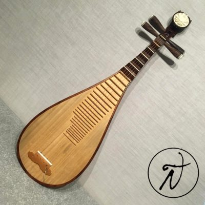 The Pipa – A Chineese lute